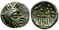 Ancient Coins - Kingdom of Persis. Autophradates II AR Obol / King at Altar