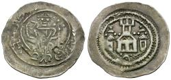 World Coins - Austria. Holy Roman Empire. Friesach. Eberhard II Archbishop (1200-1246) AR Pfennig