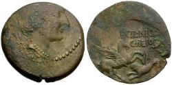 Ancient Coins - Corinthia. Corinth. Q. Caecilius Niger and C. Heius Pamphilius as duoviri Æ23 / Bellerophon on Pegasos Fighting Chimera