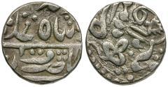 Ancient Coins - India. Princely States. Bundi. Bahadur Shah II (AH 1253-1273 / AD 1837-1858) AR Rupee