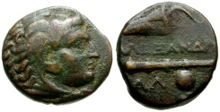 Ancient Coins - Kings of Macedon. Alexander III the Great Æ18 / Shield