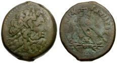 Ancient Coins - Ptolemaic Kings of Egypt. Ptolemy III Euergetes Æ35 Hemidrachm