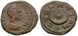 Ancient Coins - Julia Domna (AD 193-217). Thrace. Byzantium Æ19 / Crescent