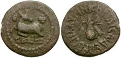 Ancient Coins - Ionia. Ephesos Anonymous Æ Tessera / Bee