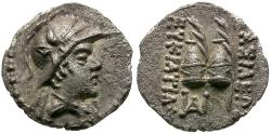 Ancient Coins - Kings of Baktria. Eukratides I AR Obol / Caps of Dioscuri and Palm Branches
