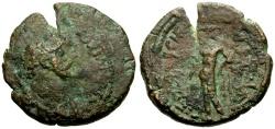 Ancient Coins - Hadrian, Judaea, Samaria Caesarea Maritima Æ20 / Apollo