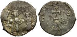Ancient Coins - *Sear 798* Byzantine Empire. Heraclius AR Hexagram