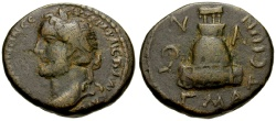 Ancient Coins - Antoninus Pius, Syria, Commagene Zeugma Æ24 / Temple of Zeus with Sacred Grove