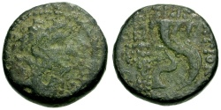 Ancient Coins - VG/aVF Seleukid Kings of Syria, Antiochos VIII Epiphanes (Grypos) Æ20 / Double Cornucopia