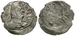 Ancient Coins - Central Asia. Hunnic Tribes. Alchon Huns. Javukha AR Drachm