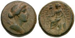 Ancient Coins - Lydia. Philadelphia Æ20 / Apollo