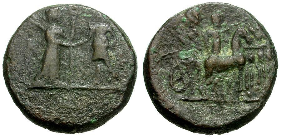 Ancient Coins - Aeolis.  Kyme Æ16 / Quadriga