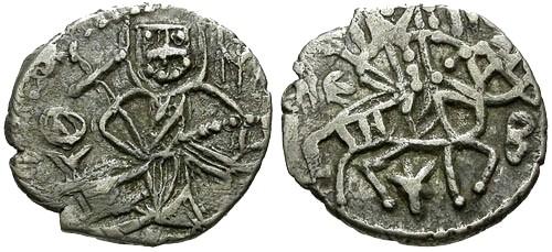 Ancient Coins - VF/VF Kingdom of Trebizond Alexius IV AR 1/2 Asper