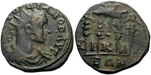 Ancient Coins - aVF/aVF Gordian III Provincial of Bythinia