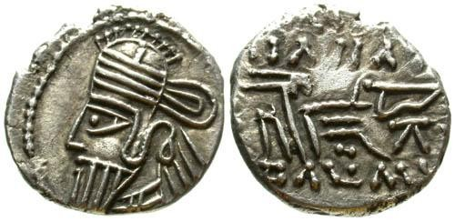 Ancient Coins - VF Parthian Drachm of Osroes II