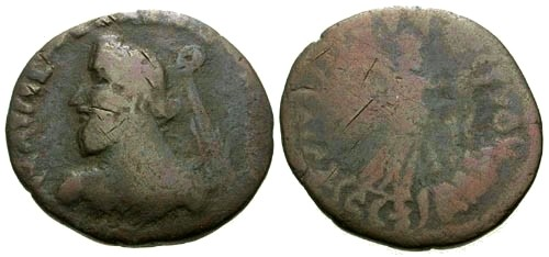Ancient Coins - F/G Indo Parthian Kings Gondophares and Orthagnes AE Tetradrachm