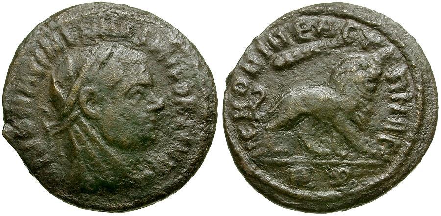 Ancient Coins - Divus Maximianus Æ 1/4 Follis / Lion