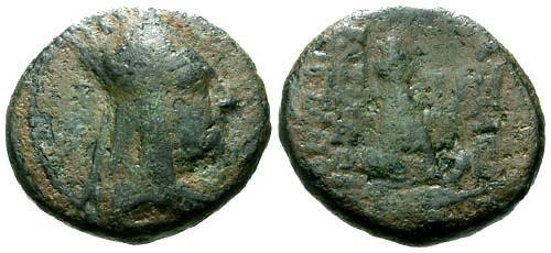 Ancient Coins - VF/F Kings of Armenia Tigranes the Great AE19