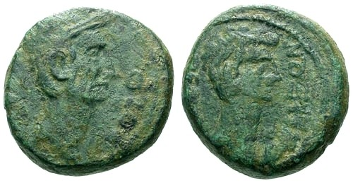 Ancient Coins - VF/VF Julius Caesar and Octavian AE22 Macedonia Thessalonica