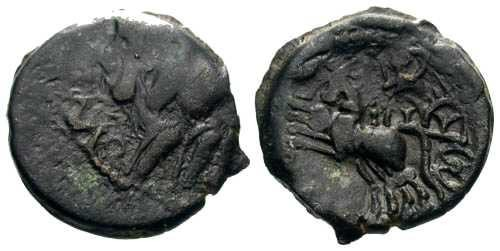 Ancient Coins - F/F Remi tribe bronze / Three conjoined busts & Quadriga