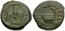 Judaea. Roman Procurators. Pontius Pilate Æ Prutah