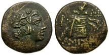 Ancient Coins - Pontos. Amisos Æ21 / Cista Mystica