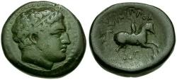 Ancient Coins - Kings of Macedon. Philip II Æ19 / Youth on Horseback
