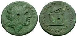 Ancient Coins - Macedon. Koinon. Pseudo-Autonomous Issue Æ25 / Cista Mystica