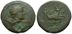 Ancient Coins - Ionia.  Ephesos Æ22 / Stag