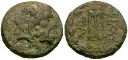 Ancient Coins - Illyria. Dyrrhachion Æ17 / Tripod