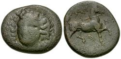 Ancient Coins - Thessaly. Larissa Æ22 / Nymph