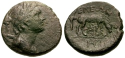 Ancient Coins - Arkadia, Pheneos Æ Dichalkon / Mare