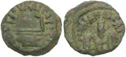 Ancient Coins - Judaea. Roman Procurators. Pontius Pilate (AD 26-36) Æ Prutah