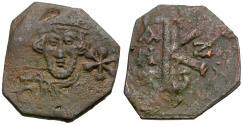 Ancient Coins - *Sear 1111* Byzantine Empire. Constans II (AD 641-668) Æ Half Follis