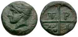 Ancient Coins - Macedon. Tragilos Æ11 / Hermes
