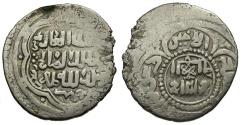 World Coins - Islamic. Artuqid. al-Salih Salih. Amid I AR Akçe