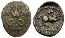 Ancient Coins - Britain. North Thames Region. Catuvellauni & Trinovantes. Cunobelinus. Cunobelinus Flower type AR unit