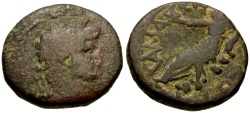 Ancient Coins - Nero, Coele-Syria, Damascus Æ23 / Tyche