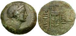 Ancient Coins - Mysia. Kyzikos Æ28 / Tripod