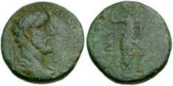 Ancient Coins - Antoninus Pius. Phoenicia. Tripolis Æ22 / Astarte