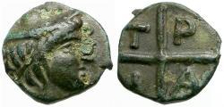 Ancient Coins - Macedon. Tragilos Æ9 / Hermes