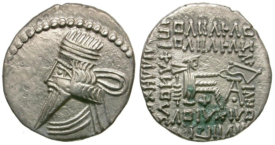 Ancient Coins - Kings of Parthia. Vologases III (AD 110-147) AR Drachm