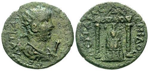 Ancient Coins - aVF/aVF Gallienus AE29 Perge Pamphilia / Artemis in Temple