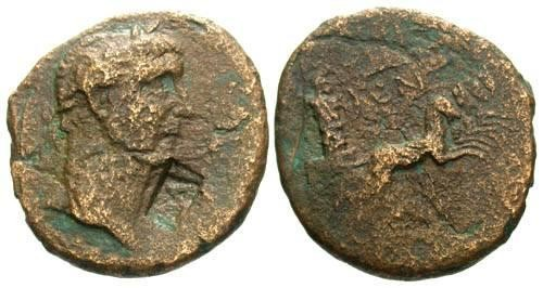 Ancient Coins - F/F AVG Trajan Provincial Bronze Balanaea-Leucas Syria  / Counterstamped Delta A  K  for the Title Dacicus