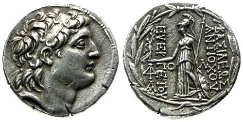 Ancient Coins - VF/VF Antiochos VII AR Tetradrachm