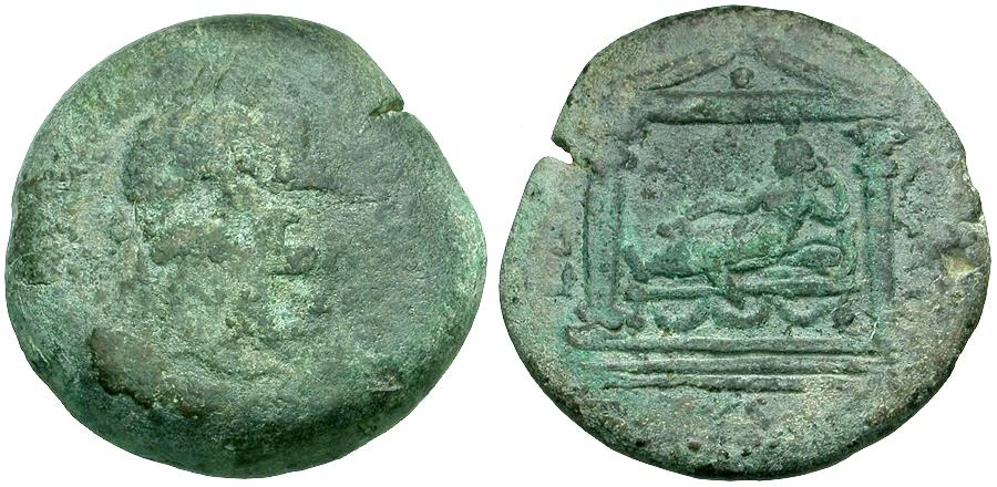 Ancient Coins - Antoninus Pius (AD 138-161). Egypt. Alexandria Æ Drachm / Tyche Reclining in Temple