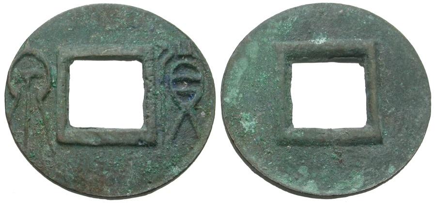 Ancient Coins - China. Xin Dynasty. Wang Mang Æ Rimless 5 Zhu