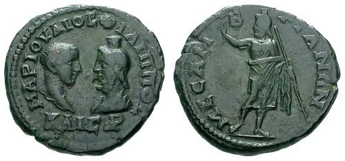 Ancient Coins - aVF/gF+ Philip II Thrace Mesembria AE27 / Serapis