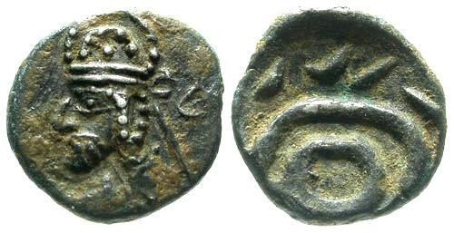 Ancient Coins - VF/VF Kingdom of Persis AR Obol / Unknown King