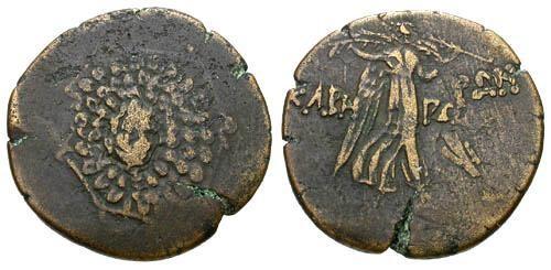 Ancient Coins - gF/gF Kabeira Pontos Brass 21mm Time of Mithradates VI